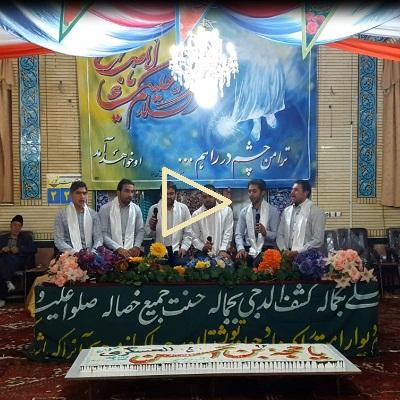 ویدئو گروه سرود بقیه الله (عج) نیمه شعبان 1396