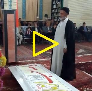 کیک تولد امام زمان (عج) - مسجد صاحب الامر (عج) تسوج